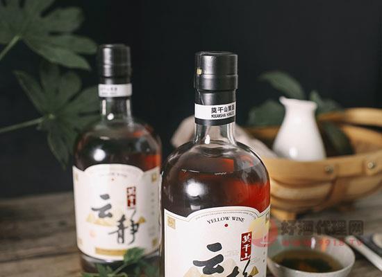 莫干山云凈黃酒