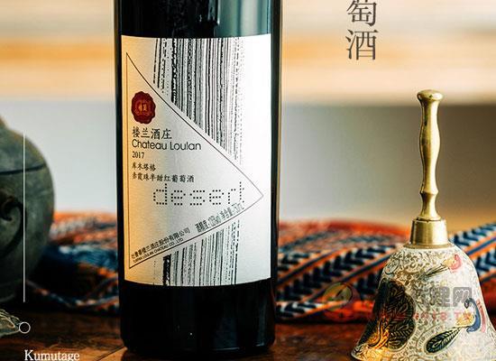 樓蘭庫木塔格赤霞珠葡萄酒