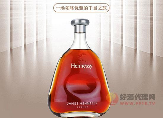 軒尼詩詹姆士紀念酒