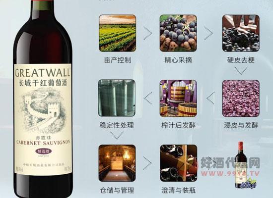 長城華夏干紅葡萄酒