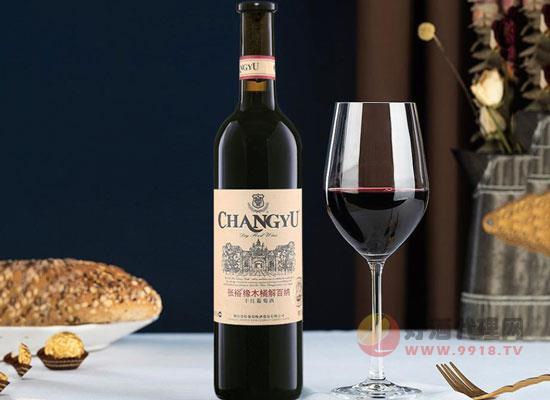 張裕解百納干紅葡萄酒