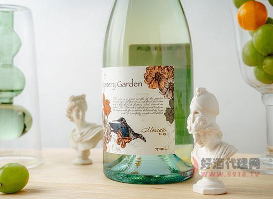 秘境花園莫斯卡托甜白起泡葡萄酒