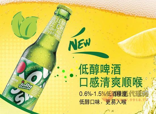 怡樂仙地啤酒