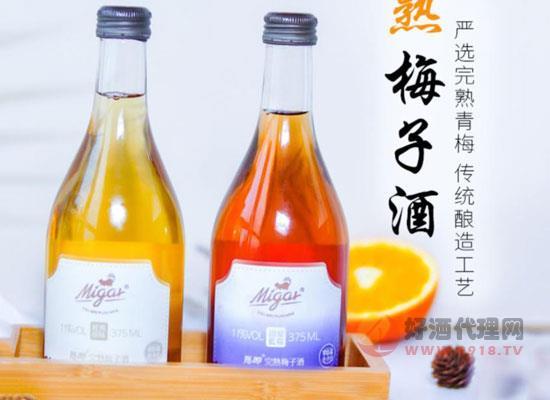 覓呷青梅酒
