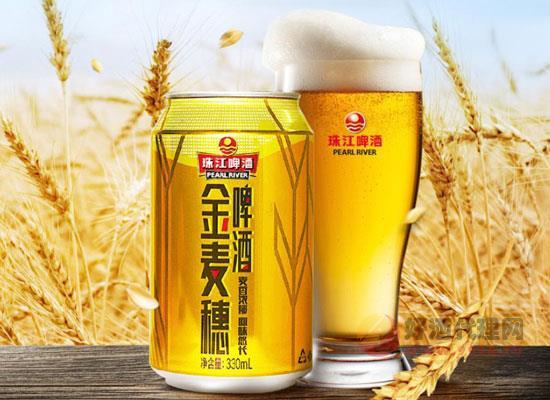 珠江啤酒金麥穗