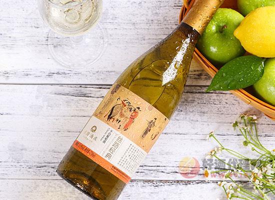 丝路酒庄经典干白葡萄酒