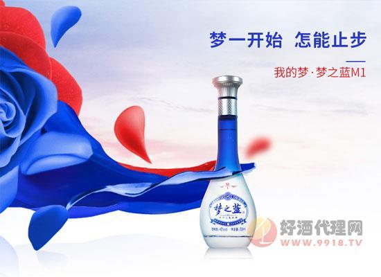 洋河梦之蓝M1白酒