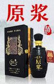 安徽金水泉酒业销售有限公司