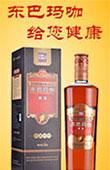 东巴马卡(北京)科技开发有限公司