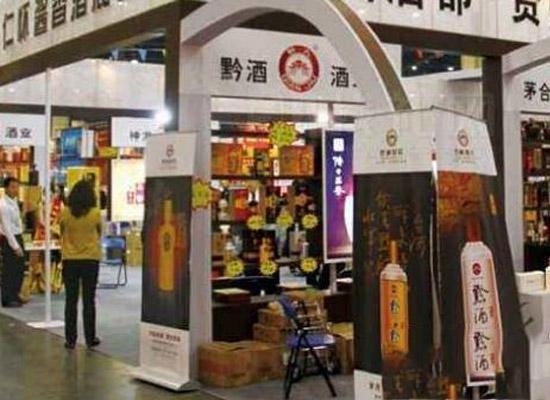 2018第十六屆沈陽糖酒會&國際葡萄酒及烈酒展覽會