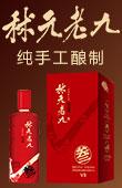汝阳杜康古城酒业有限公司