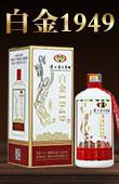 贵州茅台酒厂(集团)白金酒有限责任公司白金1919
