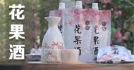 煙臺康葆酒業有限公司