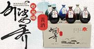 河南省石龍堰酒業有限公司