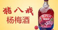 龍巖豸峰酒業有限公司