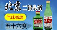 北京京良酒业有限公司