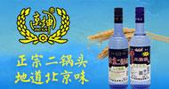 北京京坤酒業有限公司