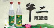 北京先天下酒业有限公司