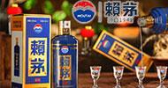 贵州茅台酒股份有限公司