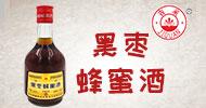 湛江市萬寶酒業有限公司