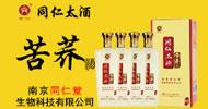 南京高門臺生物科技有限公司