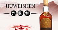 青島松林酒業集團有限公司