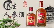 四川华中动酒业有限公司