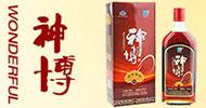 山東神龍酒業有限公司