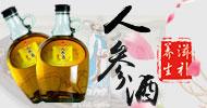 龍海市顏厝天華酒廠
