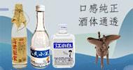 北京牛欄宴酒業有限公司