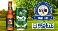 山東陽春啤酒有限公司