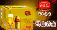安徽金麗堂酒業有限公司