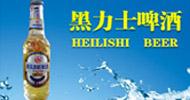 山東省雪野啤酒有限公司