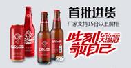 青岛大满冠啤酒有限公司