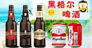 山東綠草地啤酒有限公司