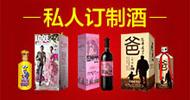 安徽皖國天柱山商貿有限公司