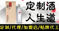 安徽包河酒業有限公司