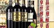 上海佐恩酒業有限公司