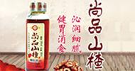 遼寧冰砬山釀酒有限公司