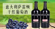凱馬傳奇(福建)酒業有限公司