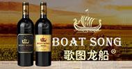 上海征澳國際貿易有限公司
