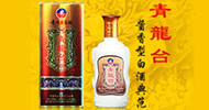 貴州省仁懷市青龍酒業銷售有限公司