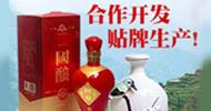 瀘州市瀘匠酒業有限公司