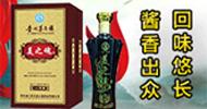 貴州省仁懷市美之魂酒業有限公司