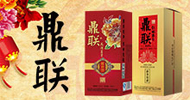 貴州省仁懷市鼎聯醬香酒有限公司