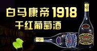 上海萬耀國際貿易有限公司