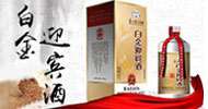 貴州茅臺鎮白金貴賓系列酒