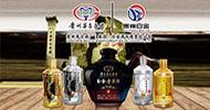 """茅臺集團白金酒公司""""白金貴賓酒全球營運總部"""""""