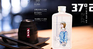 北京中和北方酒業有限公司
