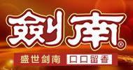 四川省福喜迎門酒業股份有限公司